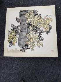 中国美协、书协会员王宝泉4平尺保真