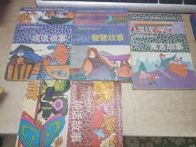 媽媽講故事叢書 神話故事,智慧故事,成語故事,寓言故事【4本合售】