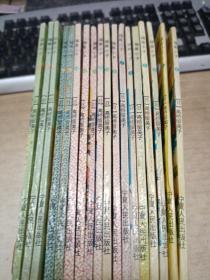 福星小子 笑的漫畫1.2.3.4.6.7.8.9.16..17.18.19.23.24.30.31.32.33.【18本合售】