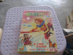 经典卡通系列片-西游记 26碟装  未开封  货号29-3