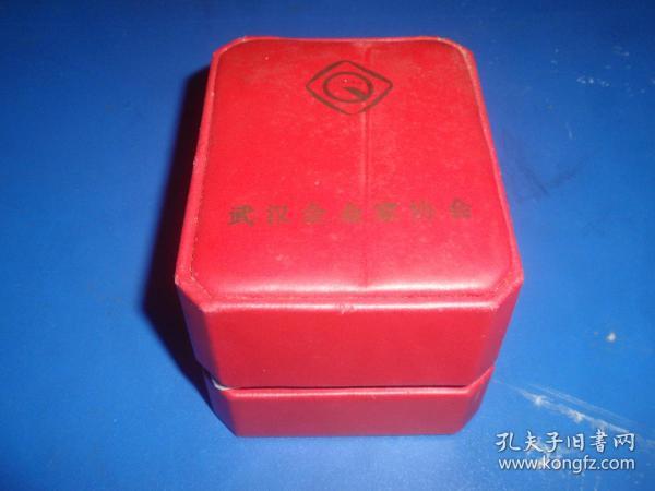 武汉企业家协会情侣纪念表(腕表248)