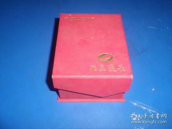 飞亚达女式镀金手表(腕表248)