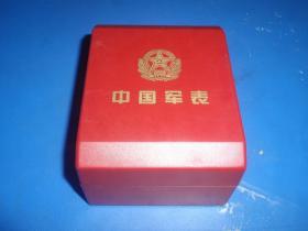 女式中国军表(腕表247)