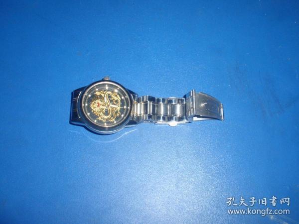 男式龙盘手表(腕表251)