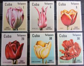 【集邮收藏 古巴1982年郁金香 花卉6全】