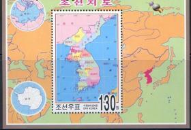 【集邮收藏 朝鲜邮票 2005年 朝鲜邮票地图小型张 全新十品】