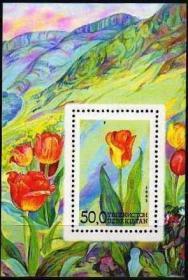 【集邮收藏 乌兹别克斯坦 1993 花卉 郁金香小型张1全】