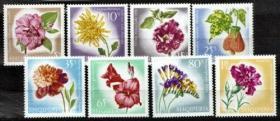 【集邮收藏 阿尔巴尼亚1967年花卉-郁金香等8全】