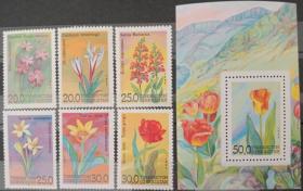 【集邮收藏乌兹别克斯坦1993年郁金香 水仙 兰花等6全+小型张】