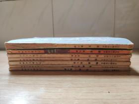 五年制小学课本 数学第六,七册   语文第四,六,九册   自然第 二,三 册   一共7册合售