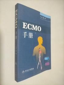 ECMO手册