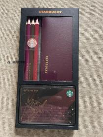 星巴克会员星礼包   沉醉仲夏会员星礼包-笔袋和彩色铅笔7只    收藏品  铅笔未拆封  原卡(请留意,卡密码涂层未损伤,卡内无余额)