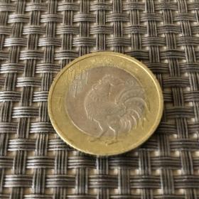 [硬币]2017年丁酉鸡年生肖贺岁纪念币1枚(面值10元)