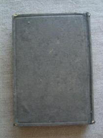 A8854民国19年精装教科书《化学》,稀见道林纸老课本,商务印书馆版内容很好