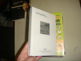 IWC万国表2011/12腕表系列