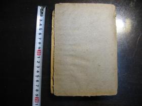 民国大道流行(古代教会史),基督教文献