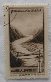 特14康藏、青藏公路(3-2)1枚盖销邮票