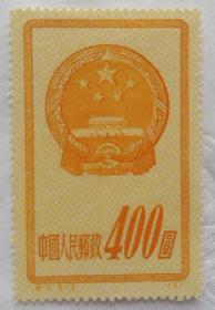 特1《国徽》散邮票5-3一枚
