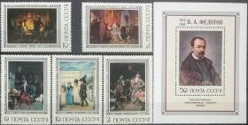 保真【苏联邮票SLYP1976N年4592-7菲多托夫绘画5全+型张】