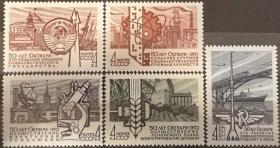 保真【苏联邮票SLYP1967N年3574社会主义建设50年国徽列宁墓5全】