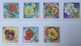【蒙古 1983年月季花郁金香等观赏花卉 菱形邮票 7全】