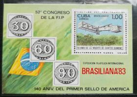 【古巴83年BXYP巴西邮展·飞机及牛眼邮票小型张】