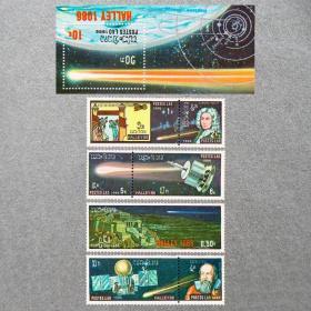 【老挝1986HLHXHT哈雷彗星航天邮票7全加小型张】