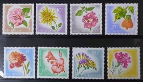 【.阿尔巴尼亚邮票 1967 植物花卉 郁金香 菊花 石竹 8全 】