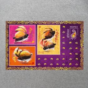 【新加坡2011年XSYP印度邮展生肖兔年小全张】
