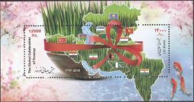 【2018伊朗邮票 DTYP新年(地图,国旗等)小型张。】 全新十品 全品全胶