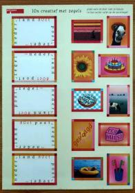 【荷兰 1998 节日问候 情人节 玫瑰 郁金香 向日葵 双面不干胶邮票】