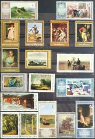 保真【苏联邮票SLYP1980-6N年俄罗斯绘画系列6套18全】