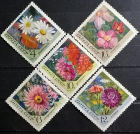 保真【苏联邮票SLYP1970N年3943花卉5全】