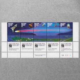 【马绍尔群岛1985年HLHX哈雷慧星回归邮票5全新】