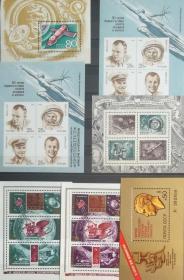 【苏联邮票SLYP1969-91N年宇航节加加林列宁小型张7枚】