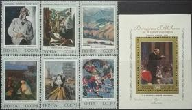 保真【苏联邮票SLYP1973N年4260苏联绘画列宁等6全+型张】