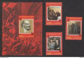 【阿富汗1985年LNYP列宁诞生115周年3全加小型张邮票】