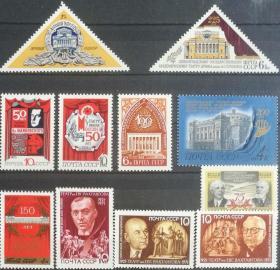 【苏联邮票SLYP1973-83N年高尔基剧院等建筑名人8套11全】