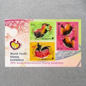 【新加坡2014年MLXY马来西亚世界青年邮展生肖马年小全张】