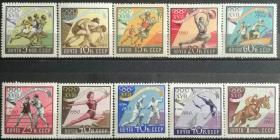 保真【苏联邮票SLYP1960N年2450罗马奥运会10全】