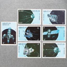 【老挝1987RLJRTK发行人类进入太空30周年7v全新邮票】