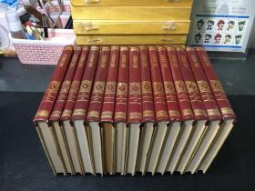 中共党史人物传(1一13,19、20)精装15册合售