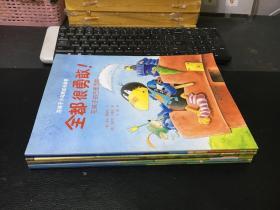 花襪子小烏鴉成長故事(全8冊)