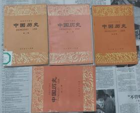 稀少课本 80后90年代怀旧老课本 初级中学课本《中国历史》第二、三、四册 馆藏未使用 品相好