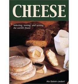 设计1999年1 复刊试刊号
