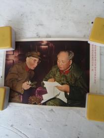 我们敬爱的伟大领袖毛主席和他的亲密战友林彪同志在一起17.5