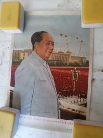 我们伟大的导师伟大的领袖伟大的统帅伟大的舵手毛主席在天安门城楼上检阅国庆游行大军
