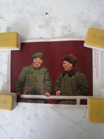 我们伟大的领袖毛主席和他的亲密战友林彪同志检阅文化革命大军