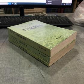 中国民间文学集成芜湖分册(民间故事集成+歌谣集成+谚语集成)三册