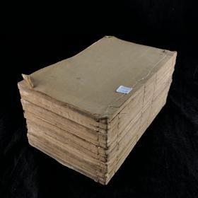 清光绪竹纸木刻《历朝诗约选》存十六册  存卷(1—24    36—56    61—92 )